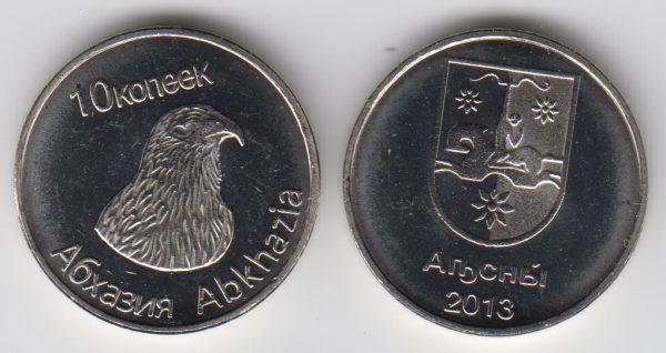 ABKHAZIA / ABKHAZIE 10 Kopeek 2013 Eagle