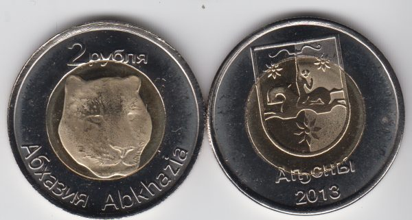 ABKHAZIA / ABKHAZIE 2 Rubles Tiger