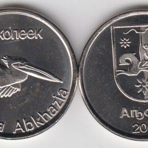 ABKHAZIA / ABKHAZIE 50 Kopeek Pelican
