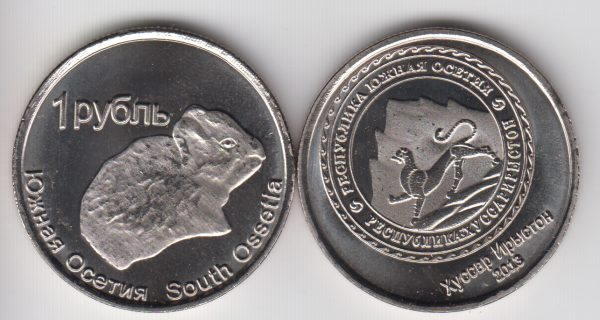 SOUTH OSSETIA / OSSETIE DU SUD 1 Ruble 2013 Fieldmouse