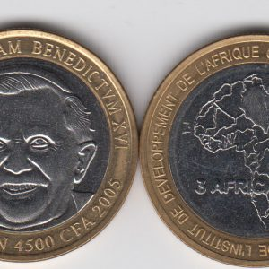 CAMEROON 4500 CFA 2005 Benedikt XVI x5pcs for dealer