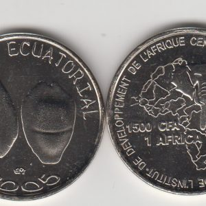 EQUATORIAL GUINEA 1500 CFA 2006 Primitive currency