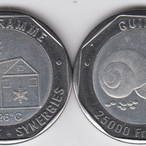 GUINEA 25000 CFA 2013 Snail, x5pcs for dealer