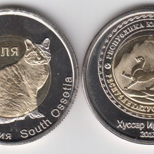 SOUTH OSSETIA / OSSETIE DU SUD 2 Rubles 2013 Wildcat