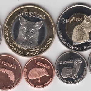 SOUTH OSSETIA / OSSETIE DU SUD Set 8pcs 2013, fantasy coinage