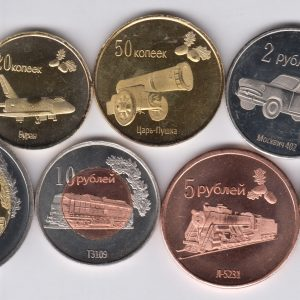 LUGANGSK Set 7pcs 2014, unusual coinage
