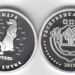 CHUVASHIA 1 Ruble 2013 Marmot, unusual coinage