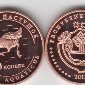CHUVASHIA 10 Kopeek 2013 Bird, unusual coinage