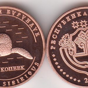 CHUVASHIA 10 Kopeek 2013 Squirrel, unusual coinage