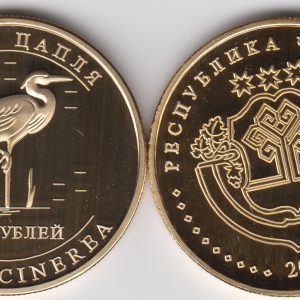 CHUVASHIA 10 Rubles 2013 Bird, unusual coinage