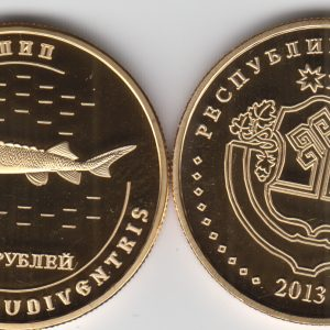 CHUVASHIA 10 Rubles Sturgeon, unusual coinage