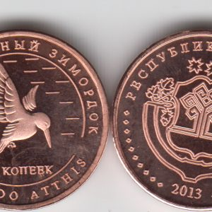 CHUVASHIA 5 Kopeek 2013 Bird, unusual coinage