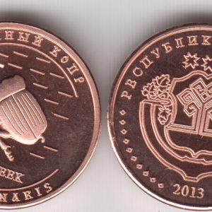 CHUVASHIA 5 Kopeek 2013 Bug, unusual coinage