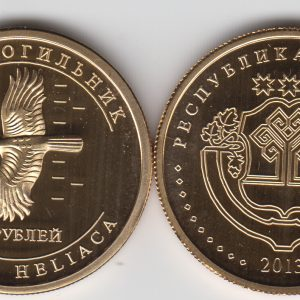 CHUVASHIA 5 Rubles 2013 Bird, unusual coinage