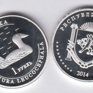 CRIMEA 1 Ruble 2013 Bird, unusual coinage