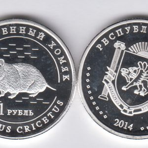 CRIMEA 1 Ruble 2013 Rat, unusual coinage
