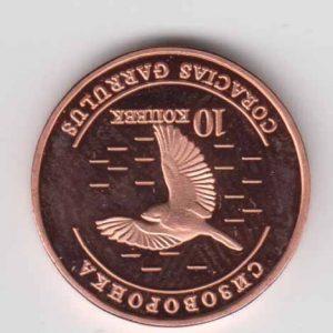 CRIMEA 10 Kopeek 2013 Bird, unusual coinage