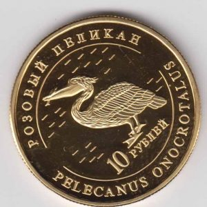 CRIMEA 10 Rubles 2013 Bird, unusual coinage