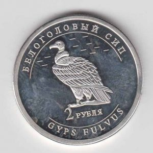 CRIMEA 2 Rubles 2013 Bird, unusual coinage