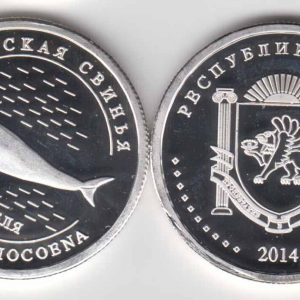 CRIMEA 2 Rubles 2013Whale, unusual coinage