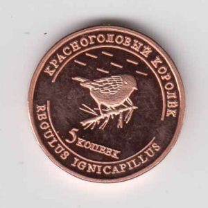 CRIMEA 5 Kopeek 2013 Bird, unusual coinage