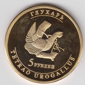 CRIMEA 5 Rubles 2013 Bird, unusual coinage