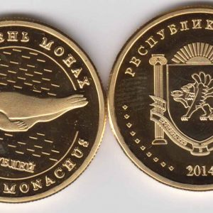 CRIMEA 5 Rubles 2013 Seal, unusual coinage