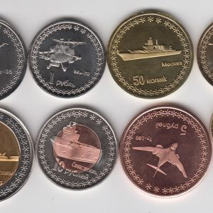 KRIMEA Set 8pcs 2014, unusual coinage