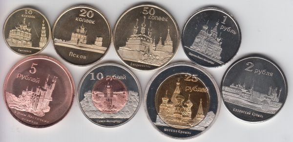 KOMI Set 8pcs 2014, Russian and Ukranian cities