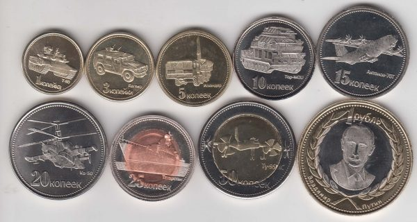NOVARUSSIA Set 8pcs 2014, unusual coinage