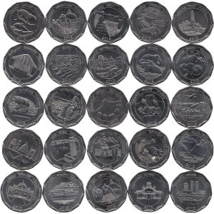 SRI LANKA Set 25x 10 Rupees 2013 Provinces