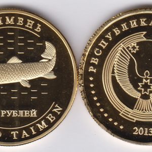 UDMURTIA 10 Rubles 2013 Fish, unusual coinage