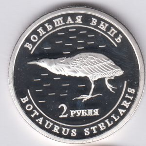 UDMURTIA 2 Rubles 2013 Bird, unusual coinage