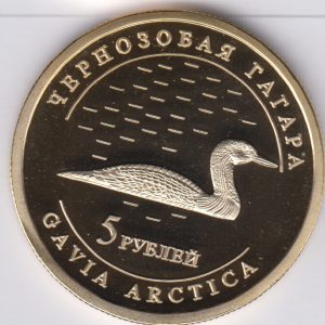UDMURTIA 5 Rubles 2013 Bird, unusual coinage