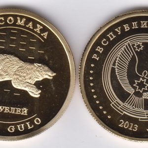 UDMURTIA 5 Rubles 2013 Fox, unusual coinage