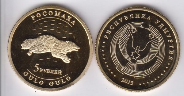 UDMURTIA 5 Rubles 2013 Fox, unusual coinage