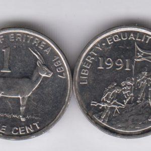 ERITREA 1 Cent 1991 Impala