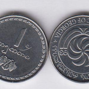GEORGIA 1 Thetri 1993