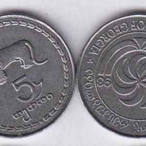 GEORGIA 5 Thetri 1993