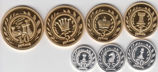 KALMUKIA Set 7pcs 2013, unusual coinage