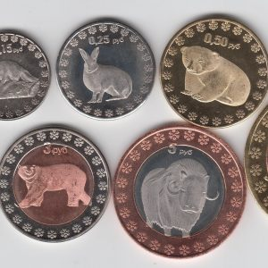 NORTH POLE Set 8pcs 2014, unusual coinage