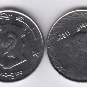 ALGERIA 2 Dinars 2011/1432