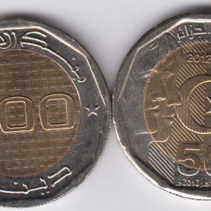 ALGERIA 200 Dinars 2012/1433