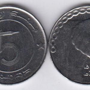 ALGERIA 5 Dinars 200/1424