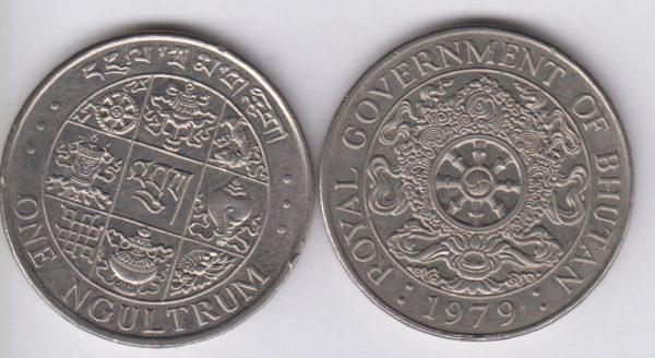 BHUTAN 1 Ngultrum 1979