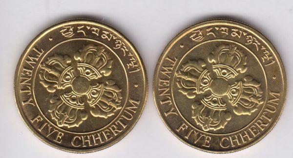 BHUTAN 25 Chhertum 1979