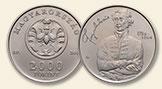 HUNGARY 2000 Forint 2014 Andras Fay