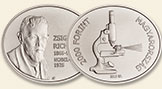 HUNGARY 2000 Forint 2015 Richard Zsigmondy