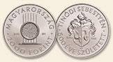 HUNGARY 2000 Forint 2015 Sebestyen Tinodi