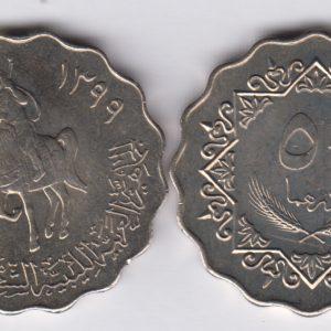 LIBAY 50 Dirhams 1979